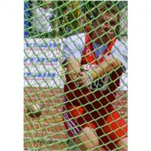 Rete Protezione per gabbie...