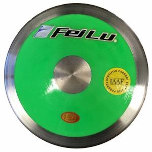 Disco da lancio in nylon...