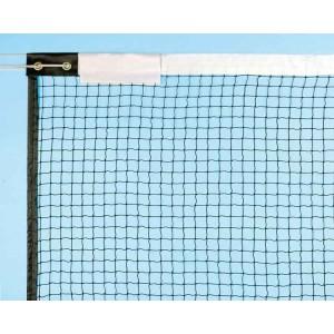 Rete per badminton in nylon...